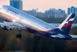 Авиабилеты Волгоград Симферополь прямой рейс