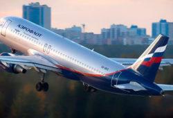 Москва Тбилиси авиабилеты прямые рейсы