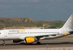 Авиабилеты Москва Малага прямой рейс