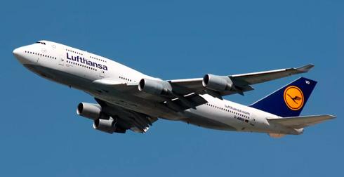 Купить билет онлайн на самолет