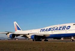 Самолет Пермь Москва расписание цена билета