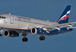 Авиабилеты Москва Душанбе
