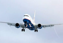 Авиабилеты Екатеринбург Анапа прямой рейс