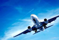 Екатеринбург Симферополь авиабилеты прямой рейс цена