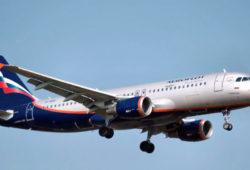 Авиабилеты Санкт Петербург Анапа прямой рейс