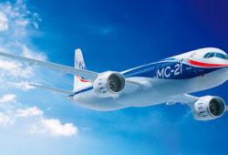 Самара Сочи авиабилеты прямой рейс цена