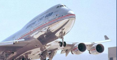 Екатеринбург Бишкек авиабилеты прямой рейс