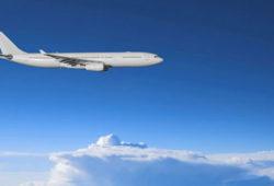 Билеты на самолет Махачкала Москва