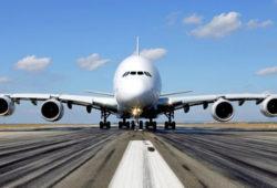 Авиабилеты Москва Стамбул дешево туда и обратно