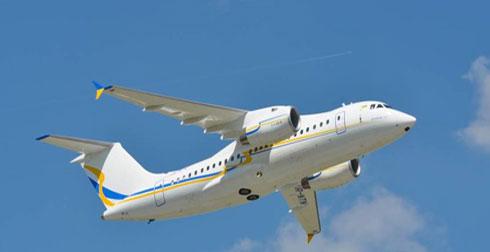 Москва Вена авиабилеты
