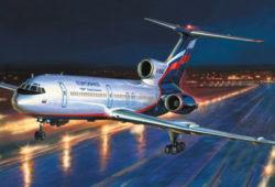 Москва Томск авиабилеты